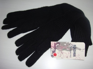 Bershka Gloves